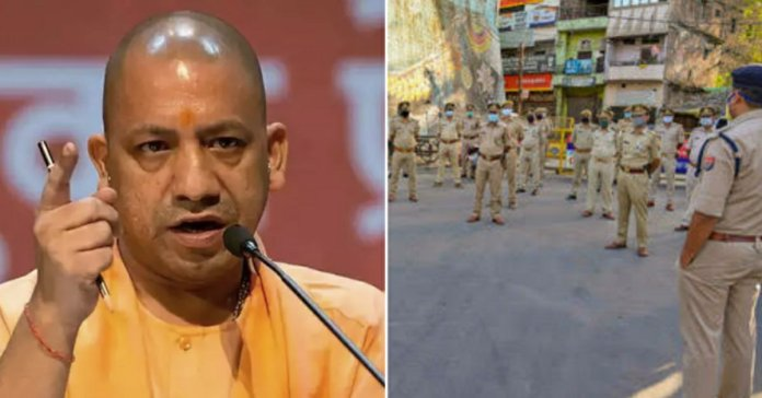 Yogi Adityanath government is not giving any relaxation in lockdown