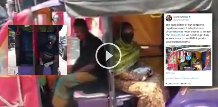 Video : Anand Mahindra offers job to owner of this e-rickshaw