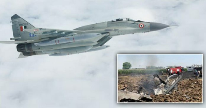 India Air Force fighter aircraft MIG-29 crashed in Punjab