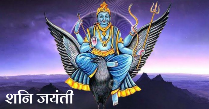 Shani jayanti 2020 : know why people offering oil to Shani Dev