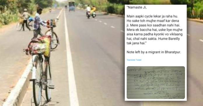 Migrant worker steals Cycle and leaves sorry letter for owner