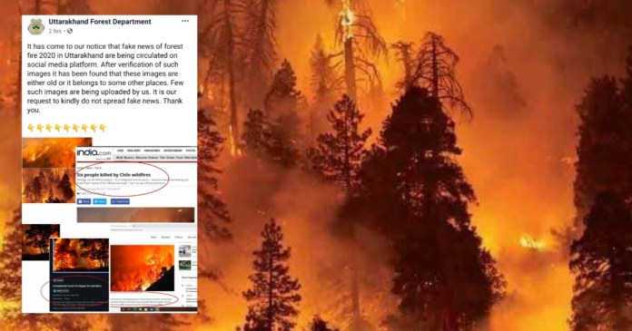 Uttarakhand Forest Fire Fake News and Images Spreads on Internet