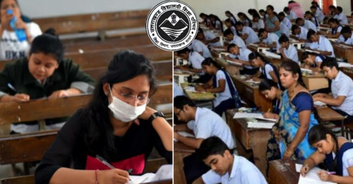 Board Exam : High School and Intermediate revised examinations will be held on these dates
