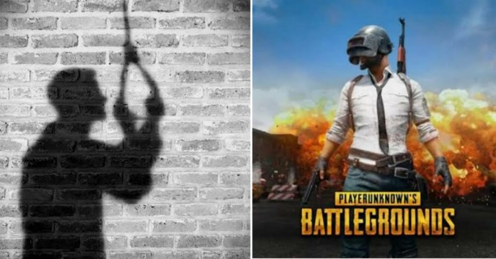 PUBG Suicide Case: 14-year-old Boy Commits Suicide by Hanging