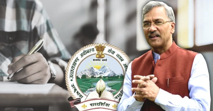 UKSSSC: Chief Minister Rawat made it clear that there is no ban on the posts of 'Group C' in Uttarakhand