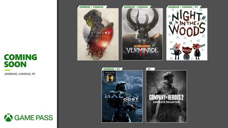 Xbox Game Pass - Coming Soon