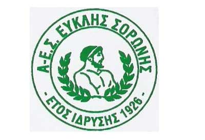 efklis logo