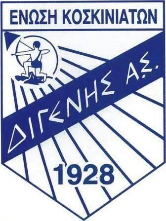 digenis logo