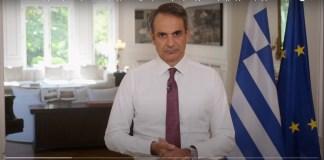 Ανακοινώσεις του Πρωθυπουργού Κυριάκου Μητσοτάκη για την αντιμετώπιση της πανδημίας και την εξέλιξη του προγράμματος εμβολιασμού