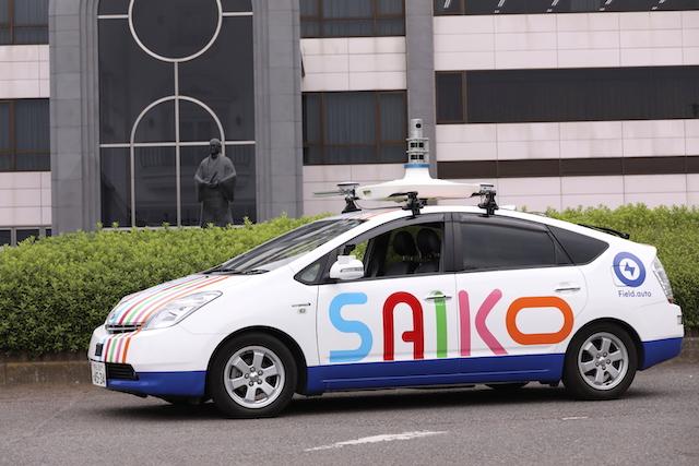 自動運転車(SAIKOカー)