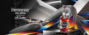 ヘネシー V.S リミテッド エディション 2019 by パントン 限定デザインボトルが2019年9月18日に誕生!