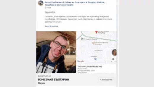 Красимир Кумбилиев
