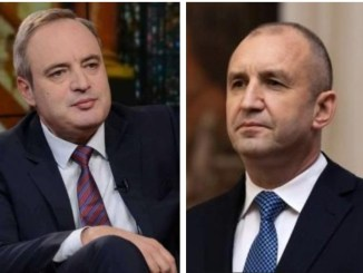 Румен Радев Анастас Герджиков