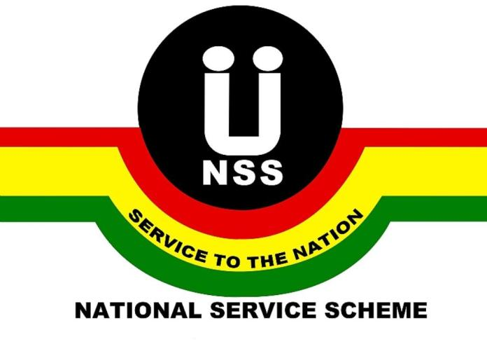 HOW TO CHECK NSS PINCODE 20212022