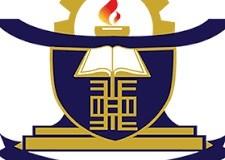 Kumasi Technical University School Fees 2021/2022