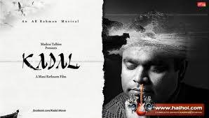 Kadal Stills