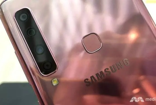 Samsung Galaxy A9 with 4 rear cameras