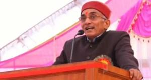 Raja Ram Yadav