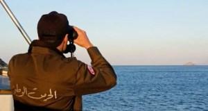 Tunisia coastguard
