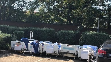 Bheki Mlangeni Hospital