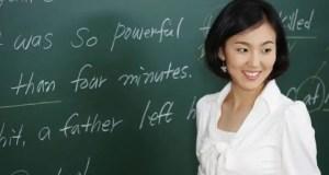 ESL Teacher