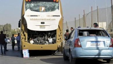 Egypt bus bomb