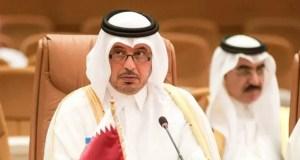 Qatar PM