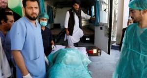 Afghan presidential rally