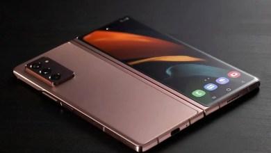 Galaxy Z Fold 2 5G