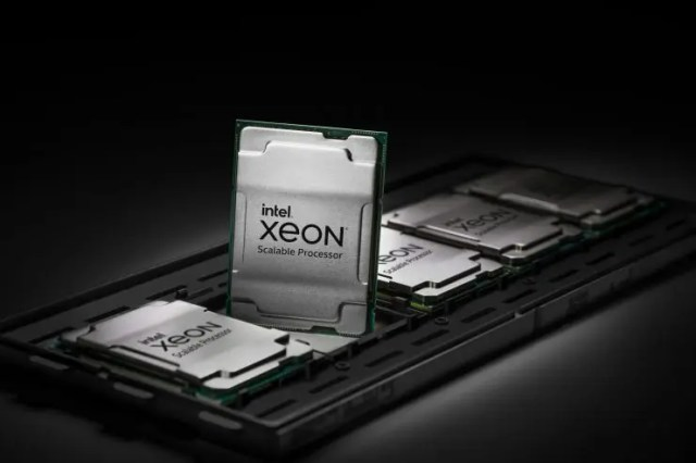 Xeon server chips