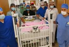 Yemeni baby