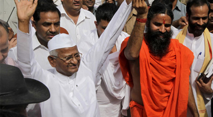 PM's honesty not enough, Cabinet needs to be clean: Ramdev