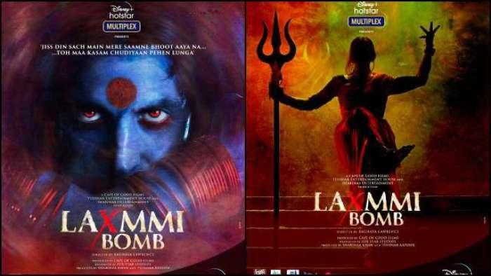 Akshay Kumar-Kiara Advani starrer 'Laxmmi Bomb' renamed 'Laxmii'