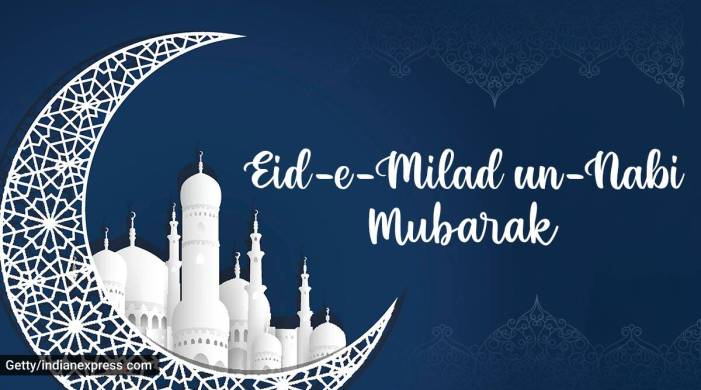 Eid Mubarak Wishes Images, Quotes, Status, Messages, Photos, Wallpapers, Pics, Greetings Cards