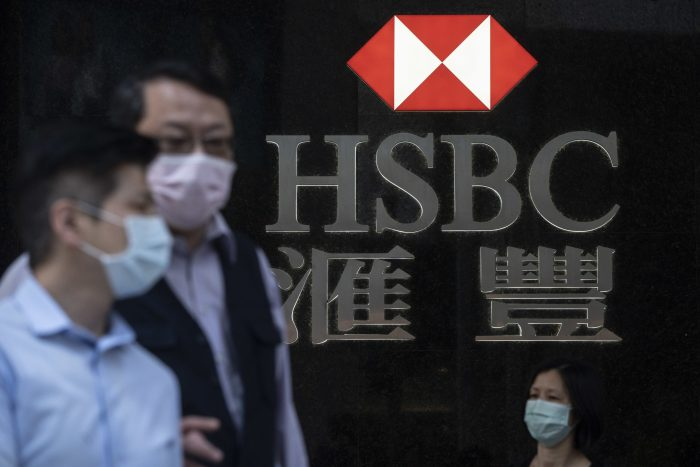 HSBC reports third quarter 2020 earnings results