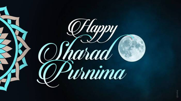 Happy Sharad Purnima 2020: Wishes Images, Quotes, Status, Messages, Pics, and Photos