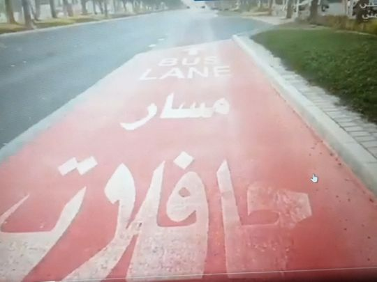 Motorists in Abu Dhabi will be fined Dh400 for driving on lanes designated for buses