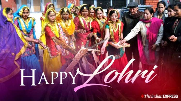 Happy Lohri 2021: Wishes, Images, Quotes, Whatsapp Messages, Status and Photos