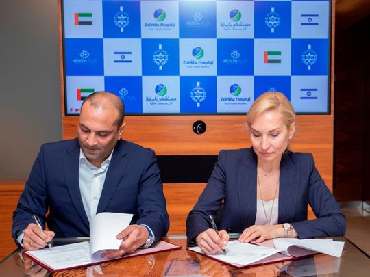 Zulekha Hospital in UAE to collaborate with Israel's Health plus
