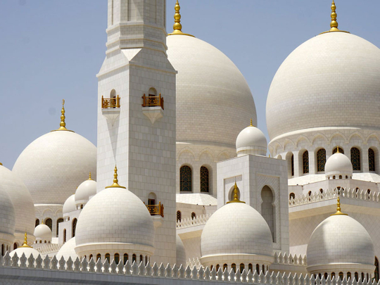 Eid Al Fitr holidays announced for UAE private sector