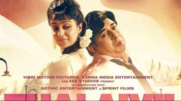 Kangana Ranaut starrer 'Thalaivii' release date announced