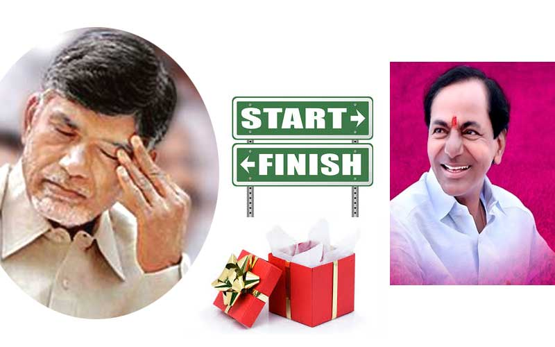 Chandrababu Return Gift from KCR