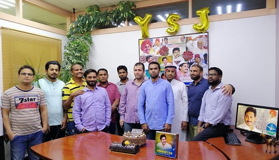 YS Jagan Birthday Celebration in Soudi