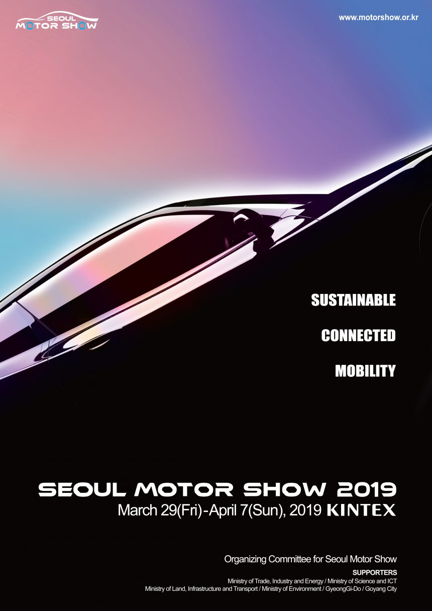 Let Seoul Motor Show begin! | The Korea News Plus
