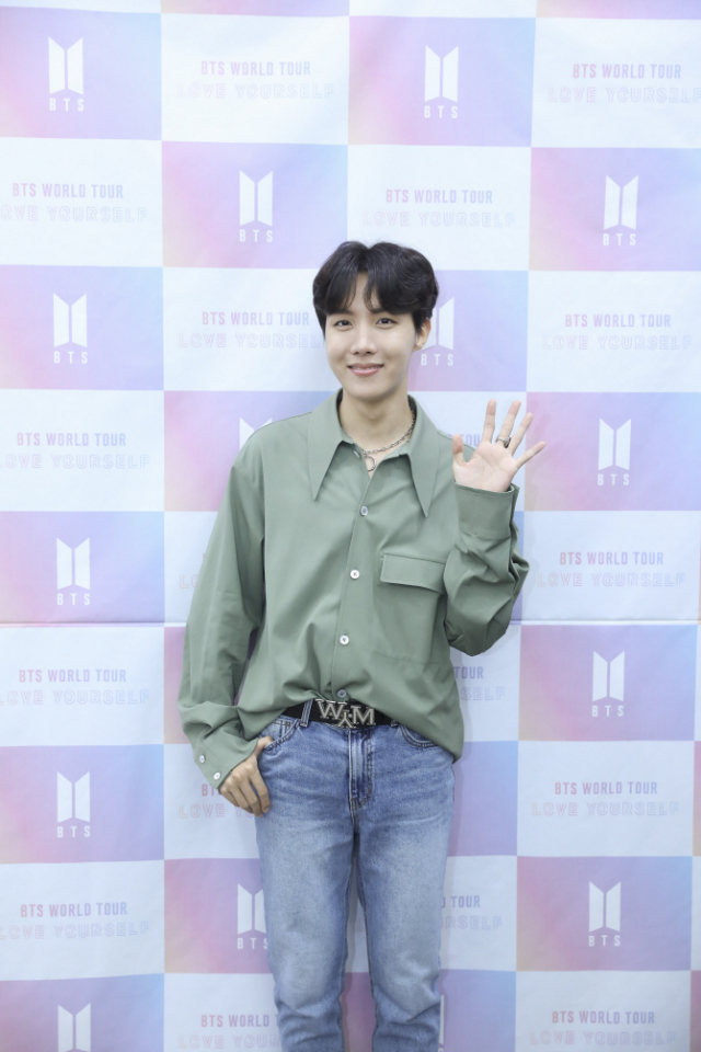 BTS-J-Hope-scholarship