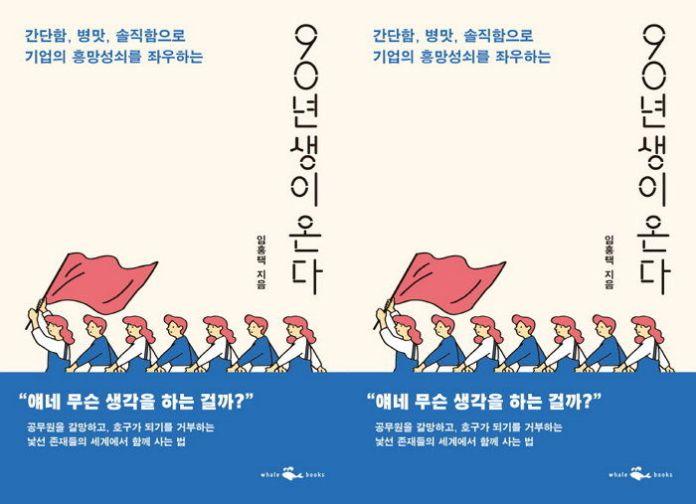 Why-Dyson-McDonald's-struggle-in-Korea