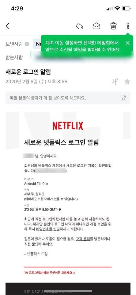 Woes-rise-in-South-Korea-over-hacked-Netflix-accounts