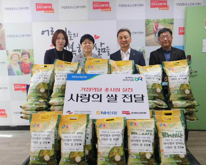 donating-rice-for-senior-citizens-living-alone