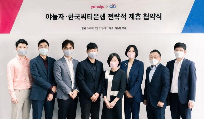 Citibank-Korea-Yanolja-join-hands-to-go-global