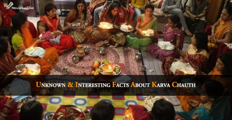 Unknown & Interesting Facts About Karva Chauth